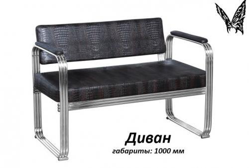 07 divan